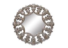 Champagne Silver Wall Mirror