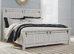 Brashland Queen Panel Bed